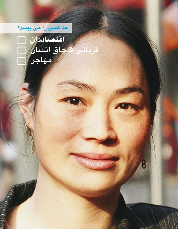"""پوستر سازمان ملل متحد در کمپین """"بیایید با نژادپرستی بجنگیم"""" چهره زنی را از نزدیک نشان می دهد. (سازمان ملل متحد)"""