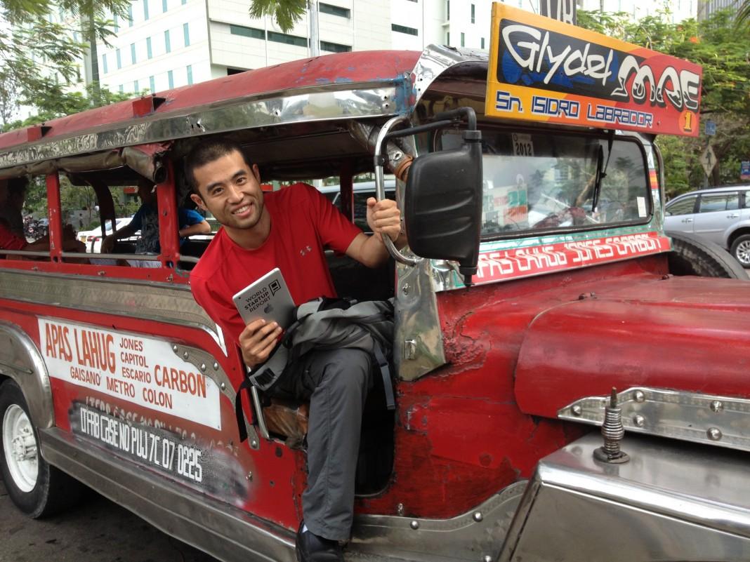 باوی گای سوار اتوبوس است (عکس اهدایی از باوی گای)