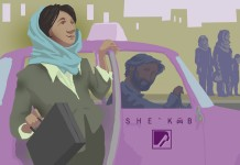 Représentation graphique d'une femme sortant d'un taxi, des piétons en arrière-plan (Département d'État /Doug Thompson)