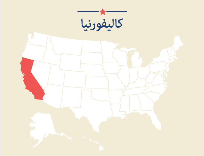 California_Arabic