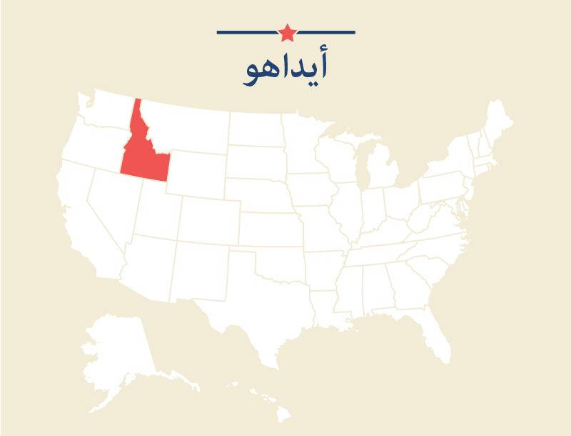Idaho_Arabic