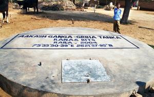 غطاء لخزان ماء في الأرض (Courtesy photo)