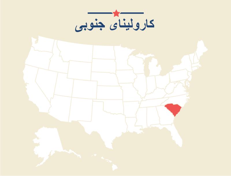 South Carolina_Persian