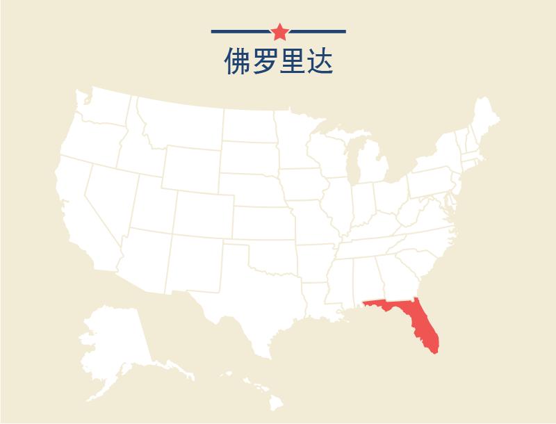 标明佛罗里达州的美国地图(美国国务院/J. McCann)