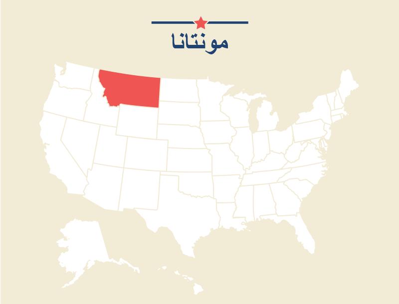 نقشه ایالات متحده که ایالت مونتانا در آن با رنگ قرمز مشخص شده است. (وزارت امور خارجه/ج. مک کان)