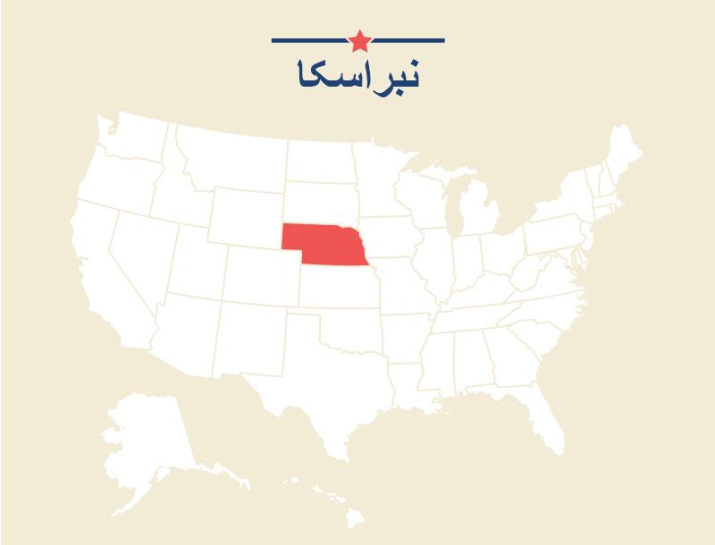 Nebraska_Persian