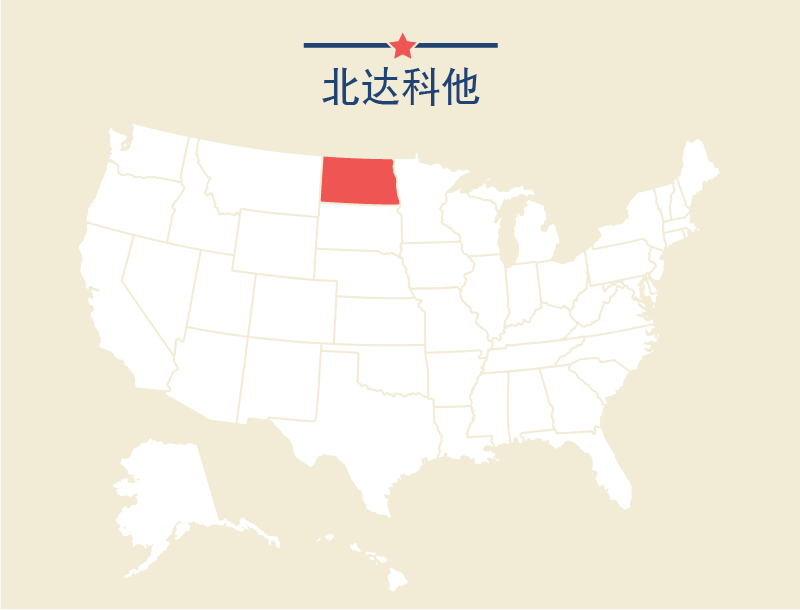 U.S. map with North Dakota highlighted (State Dept.)