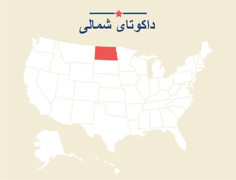 North Dakota_Persian
