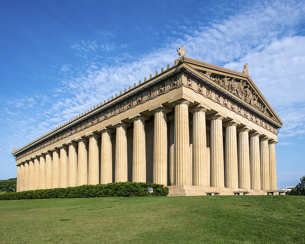 Rectangular columned building (Thinkstock)