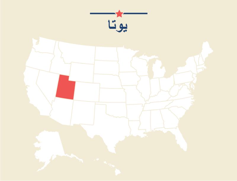نقشه ایالات متحده و یوتا