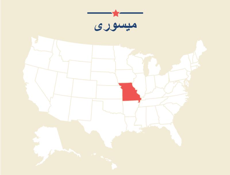 Missouri_Persian