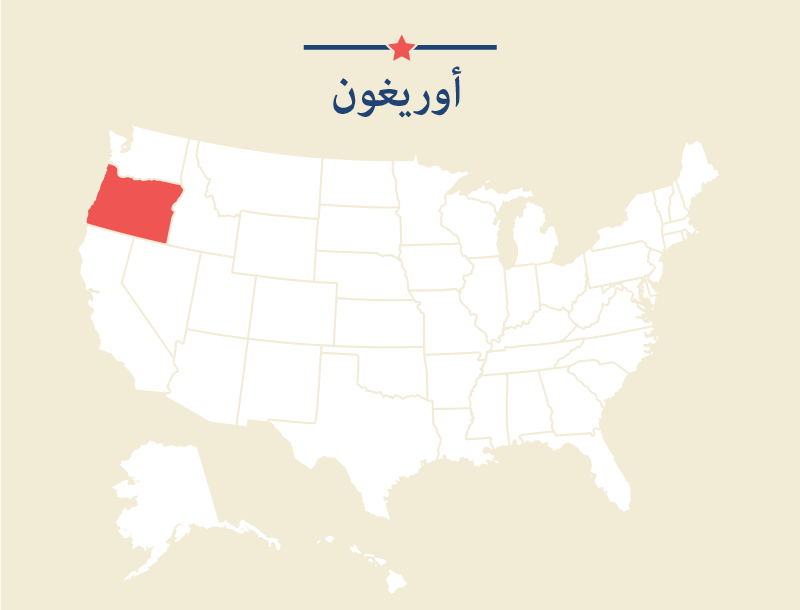 Oregon_Arabic