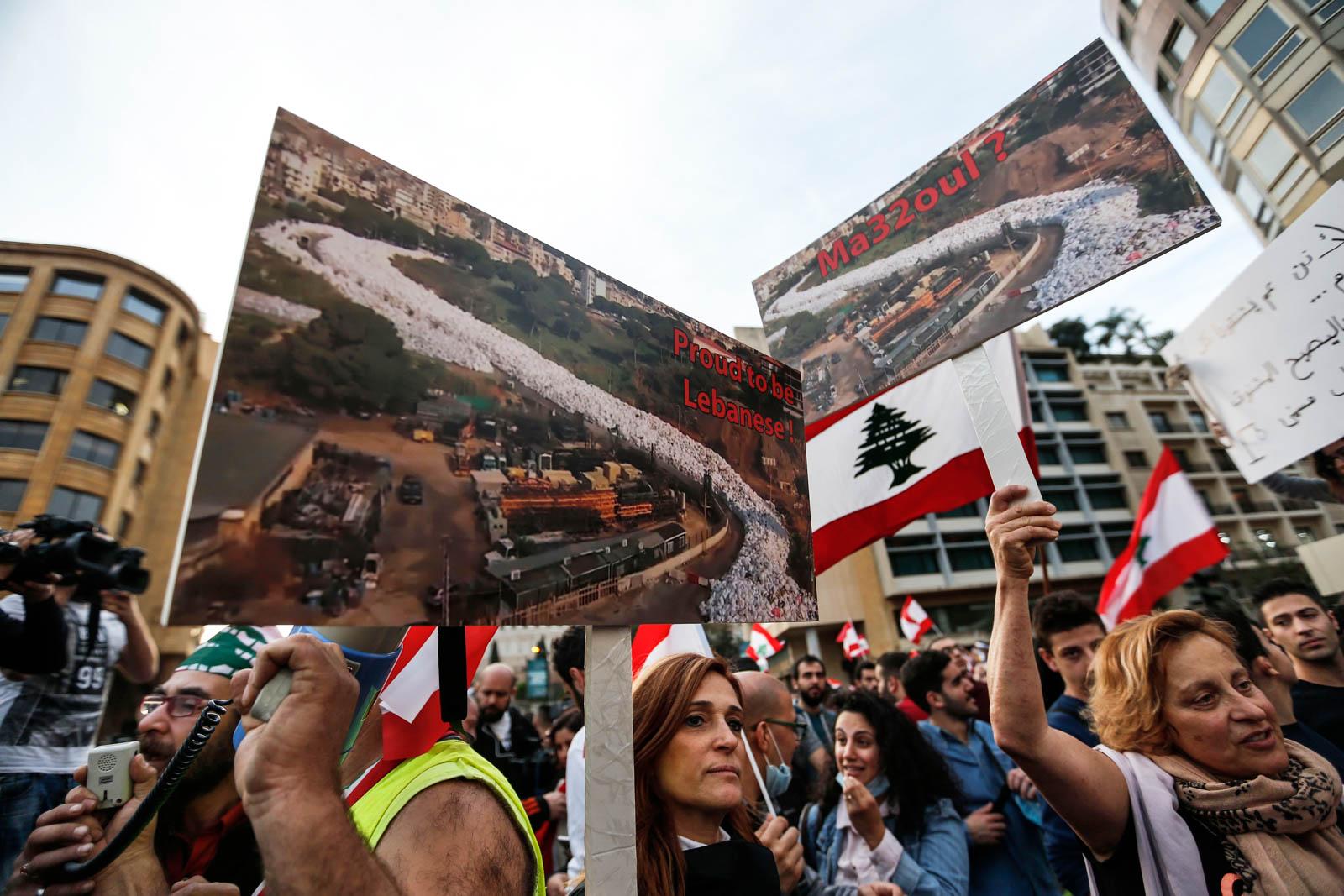 Протестующие в Ливане (© AP Images)