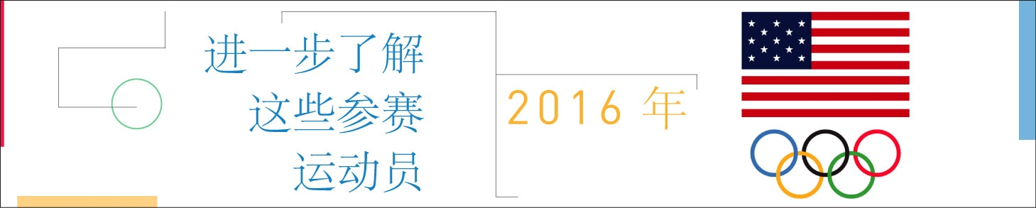 Olympic Logo_Chinese-01