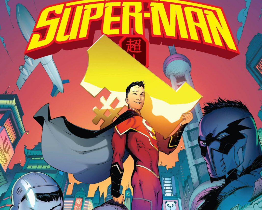 Chinese Super-Man comic book cover (Courtesy of DC Entertainment)