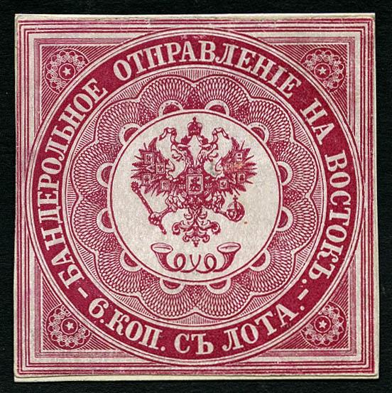 Russian Rare Russian 78