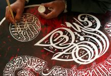 Hand drawing intricate design (Courtesy of Turquoise Mountain)