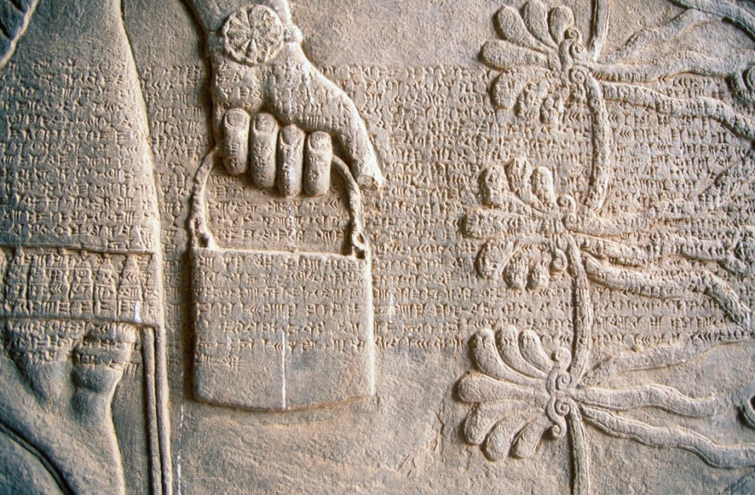 Bas-relief in palace of Assurnasirpal II (© DeAgostini/Getty Images)