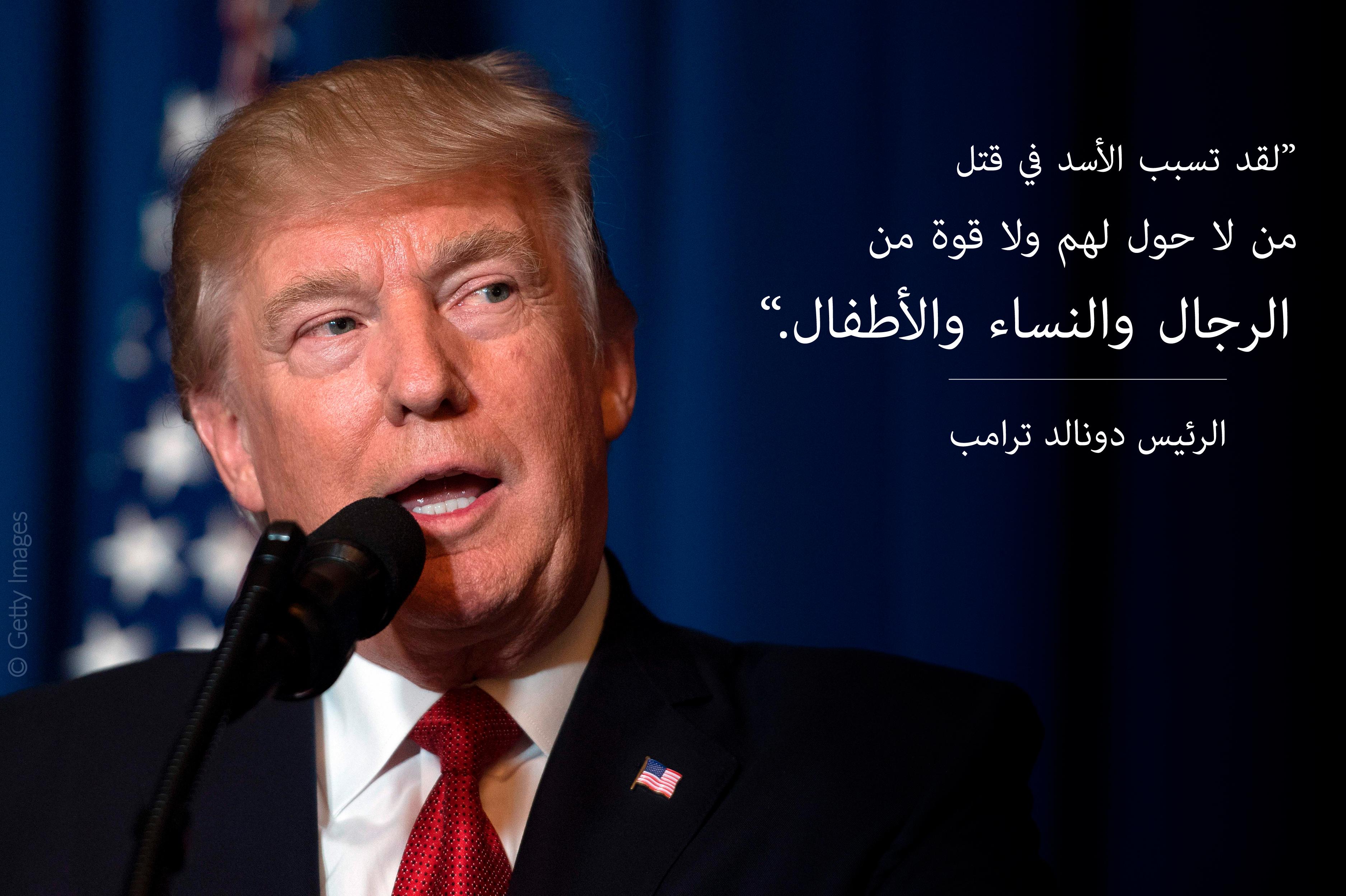 Trump_Arabic-01
