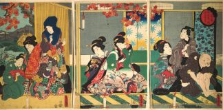 Japanese triptych painting (Metropolitan Museum of Art)
