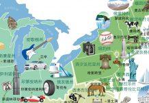 美国著名景点和产品地图。(State Dept./Diane Woolverton)