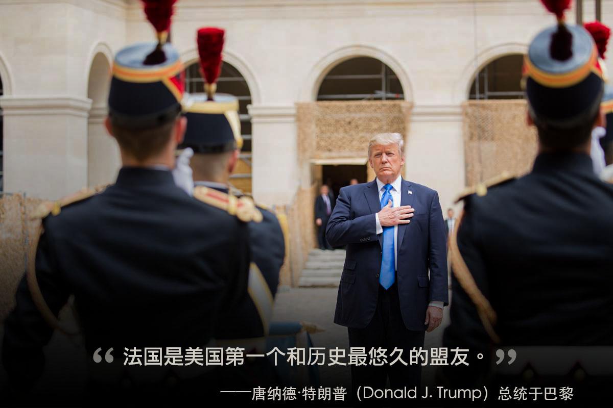 特朗普总统与法国军人(© AP Images)