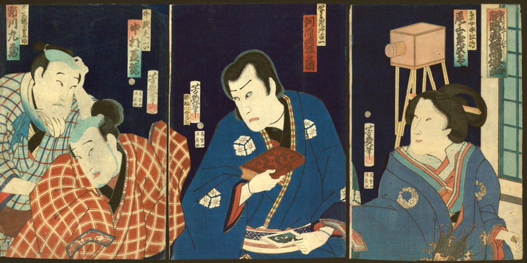 Drawing of three Japanese men and woman (Library of Congress, https://lccn.loc.gov/2008680261)