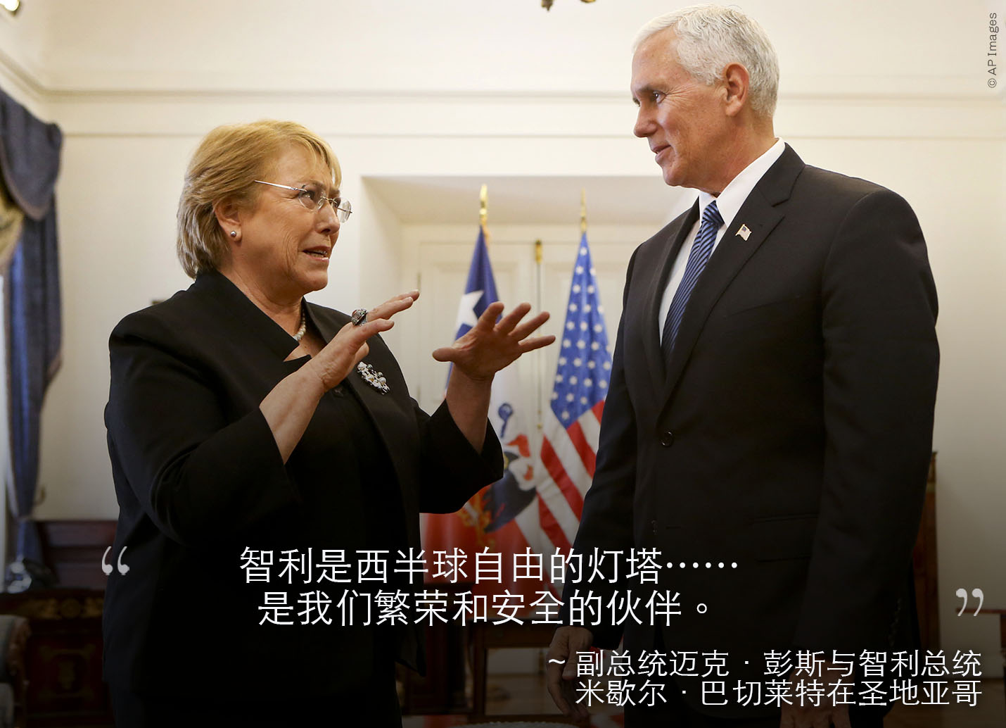 Michelle Bachelet and Vice President Mike Pence talking (© AP Images)