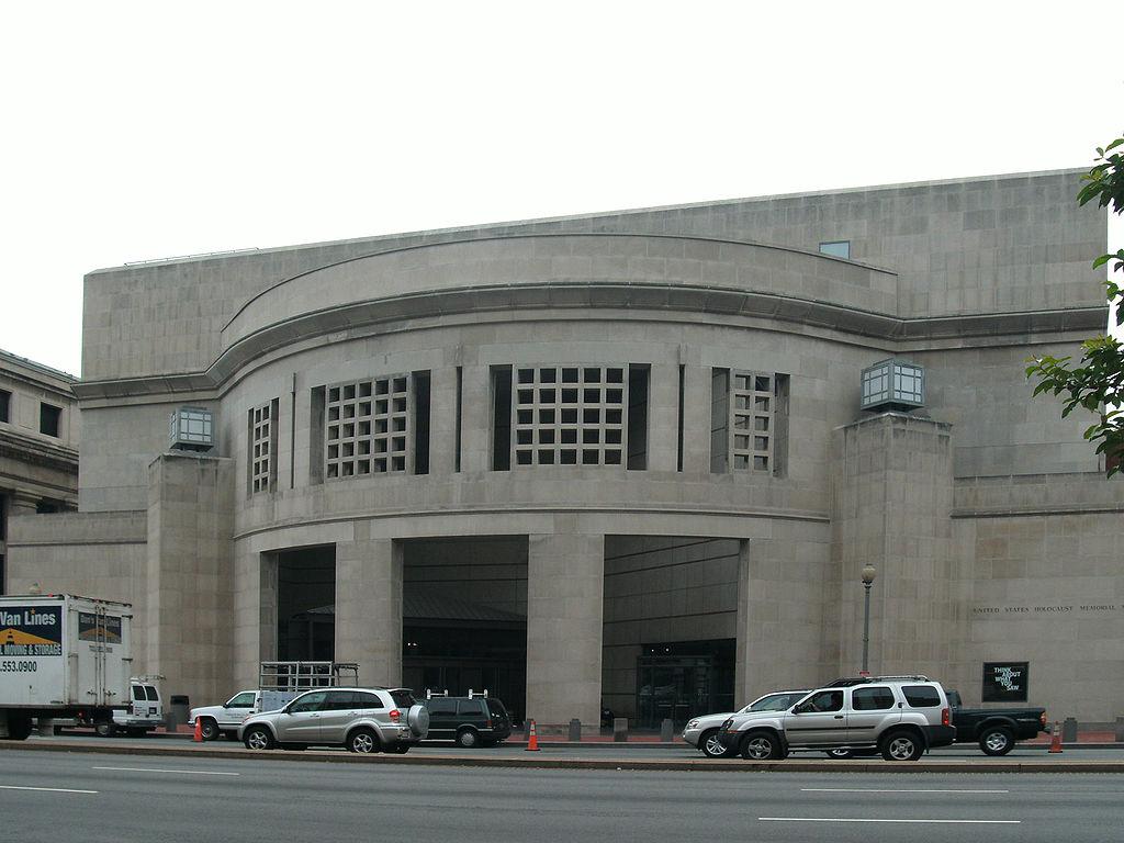 大屠杀纪念馆入口处(照片: Wikimedia Commons)