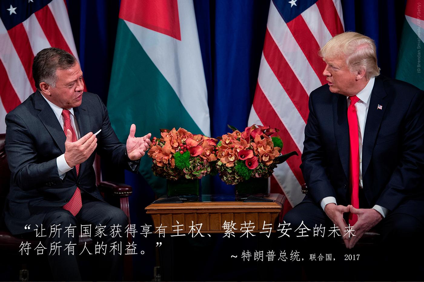 约旦国王阿卜杜拉(King Abdullah II)(左)和特朗普总统交谈。 (© Brendan Smialowski/AFP/Getty Images)