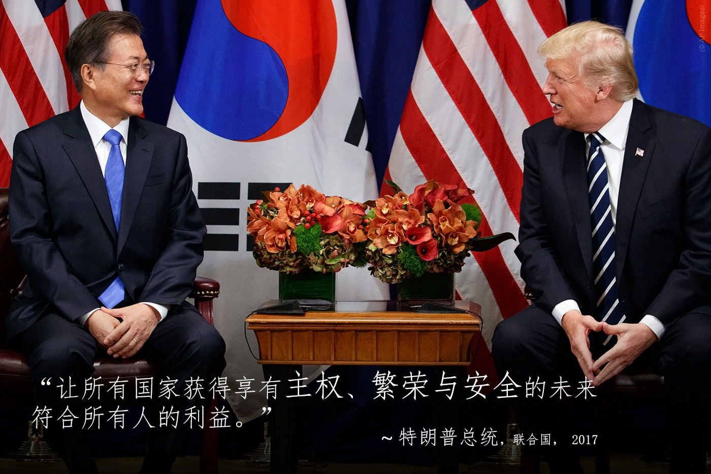Moon Jae-in and Donald Trump, with quote overlaid (© AP Images)