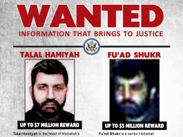 Wanted poster for Talal Hamiyah and Fu'ad Shukr (© AP Images)