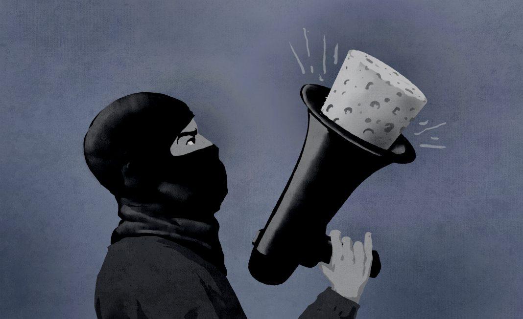 Illustration of masked man holding a plugged megaphone (State Dept./D. Thompson)