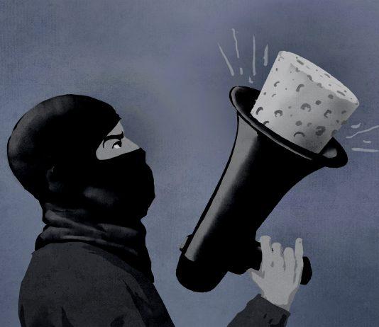 Ilustração de homem mascarado segurando megafone tampado (Depto. de Estado/D. Thompson)