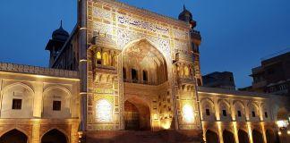 Eastern façade of the Wazir Khan Chowk (Aga Khan Cultural Service)