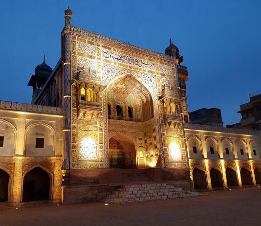 Fachada oriental de Wazir Khan Chowk (Servicio Cultural Aga Khan)