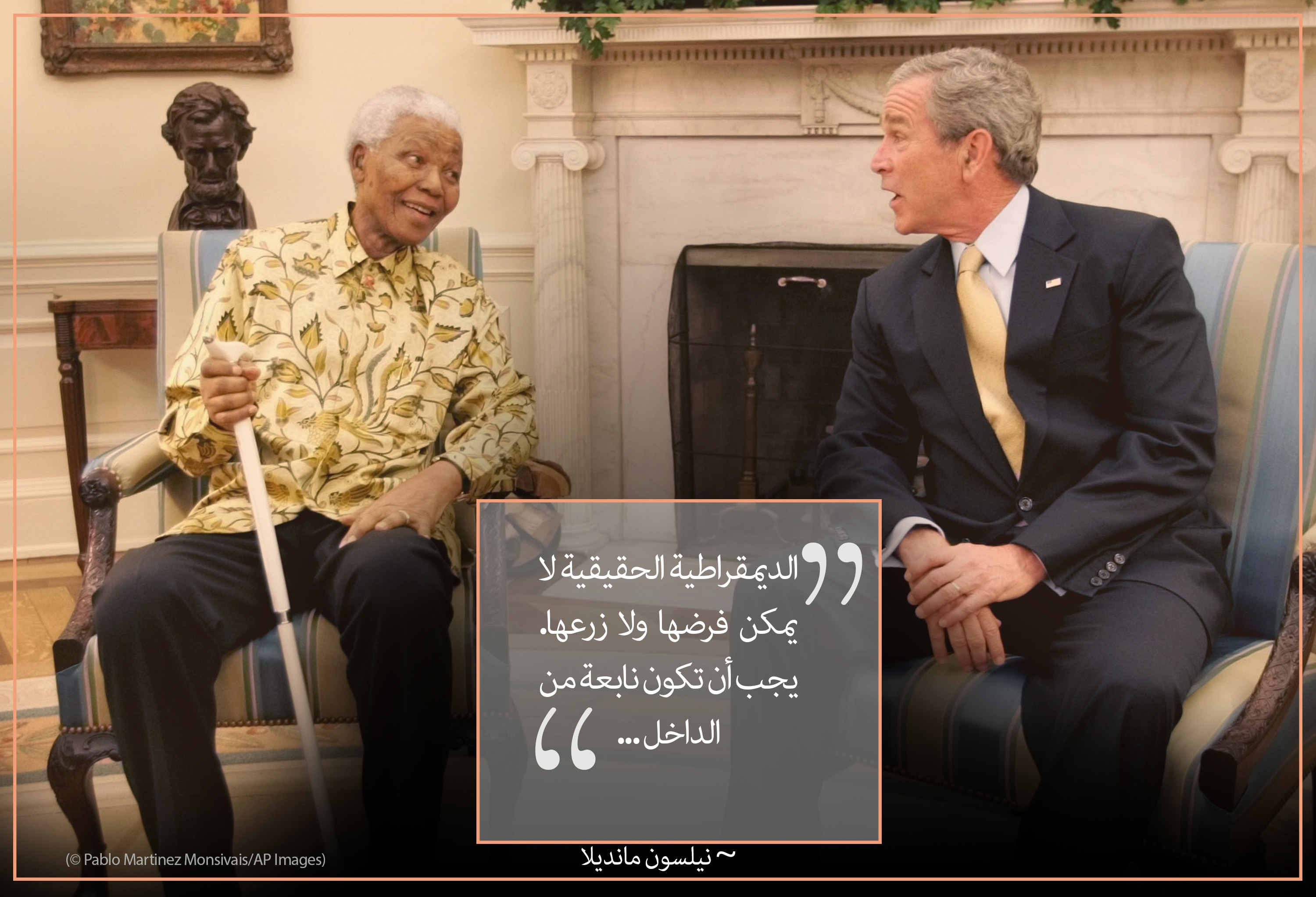 Photo of Mandela and President George W. Bush sitting, Mandela quote about homegrown democracy (© Pablo Martinez Monsivais/AP Images)