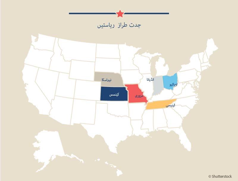 U.S. map with six states highlighted (J. Maruszewski/State Dept.)
