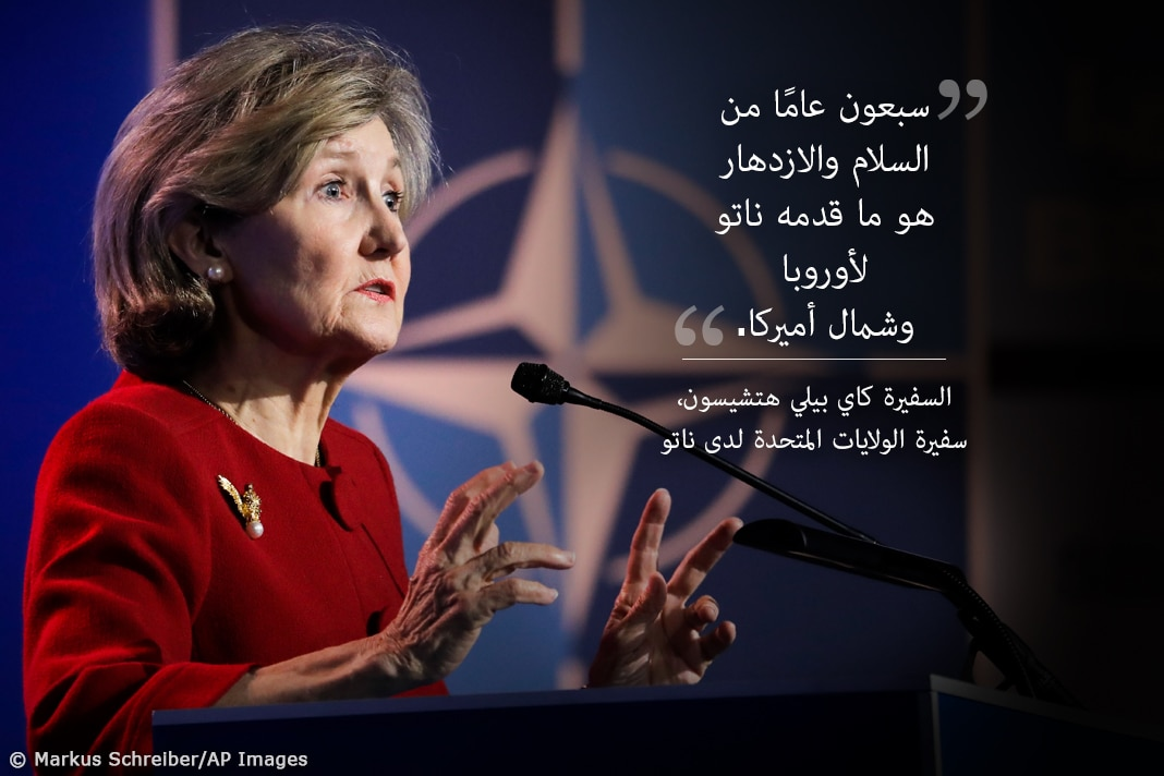 Photo of Kay Bailey Hutchison speaking at lectern with superimposed quote by her on NATO (State Dept./© Markus Schreiber/AP Images)