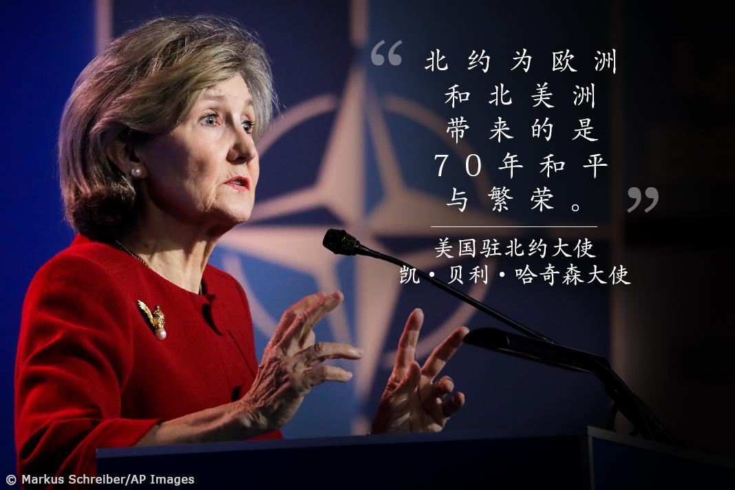 凯·贝利·哈奇森大使正在讲话的侧身像与她的讲话引语(State Dept./ © Markus Schreiber/AP Images)