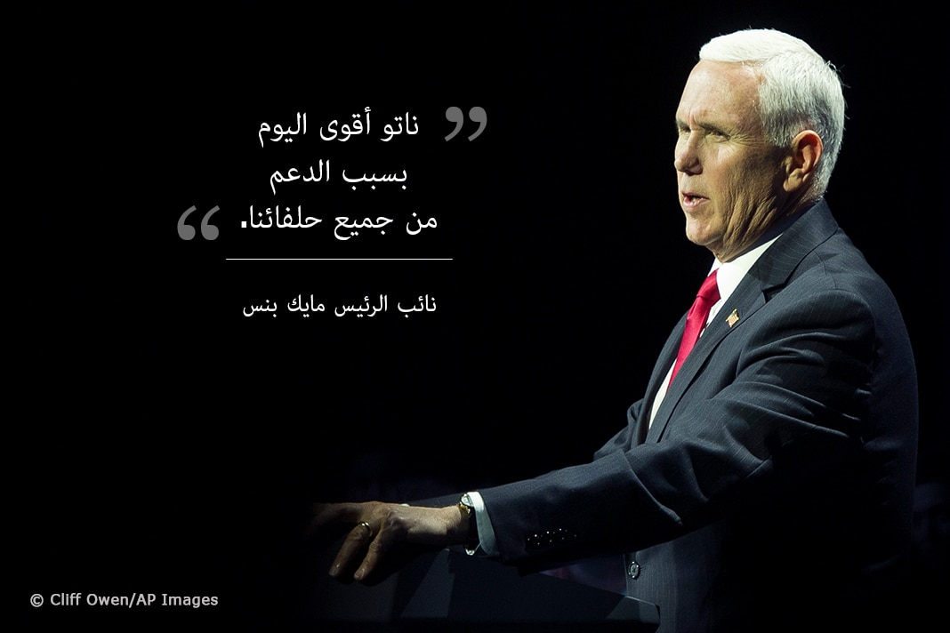 Photo of Mike Pence with superimposed quote on NATO (State Dept./© Cliff Owen/AP Images)