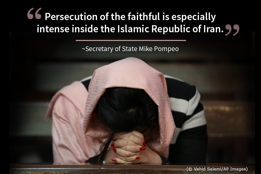Photo of woman praying, with superimposed Pompeo quote on Israel (State Dept./Photo © Vahid Salemi/AP Images)