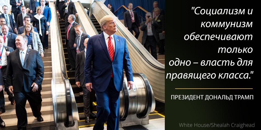 (White House/Shealah Craighead)