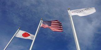 Banderas de Japón, Estados Unidos y Corporación Takigawa