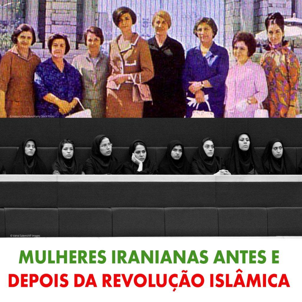 Parte superior: mulheres iranianas em trajes de negócios (© Acervo histórico/banco de imagens Alamy). Parte inferior: mulheres usando véus pretos (© Vahid Salemi/AP Images)
