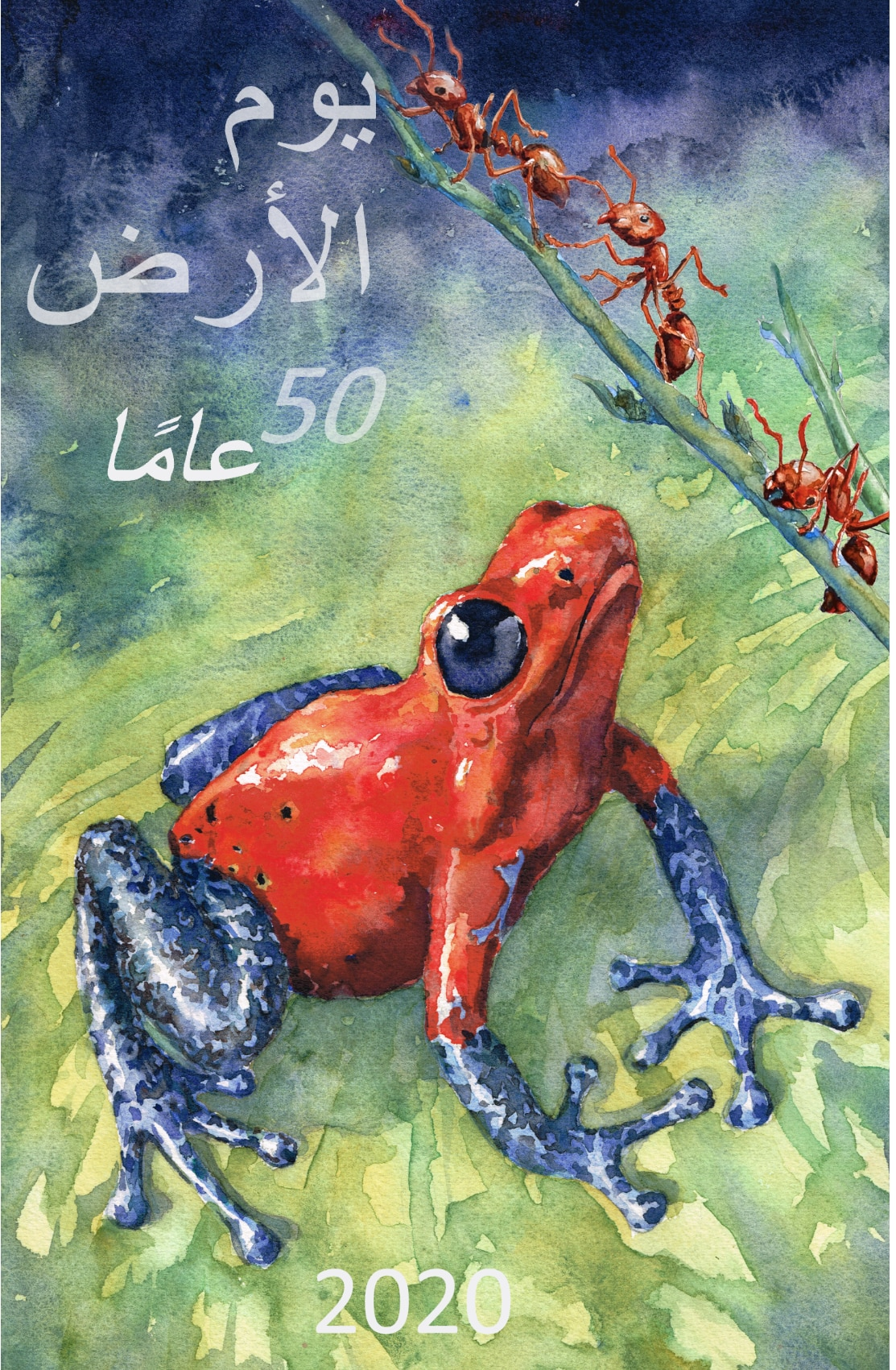 """Colorful environmental poster with illustration of red and blue frog looking at red ants on branch, with text saying """"Earth Day 50 years 2020"""" (State Dept./D. Thompson)"""