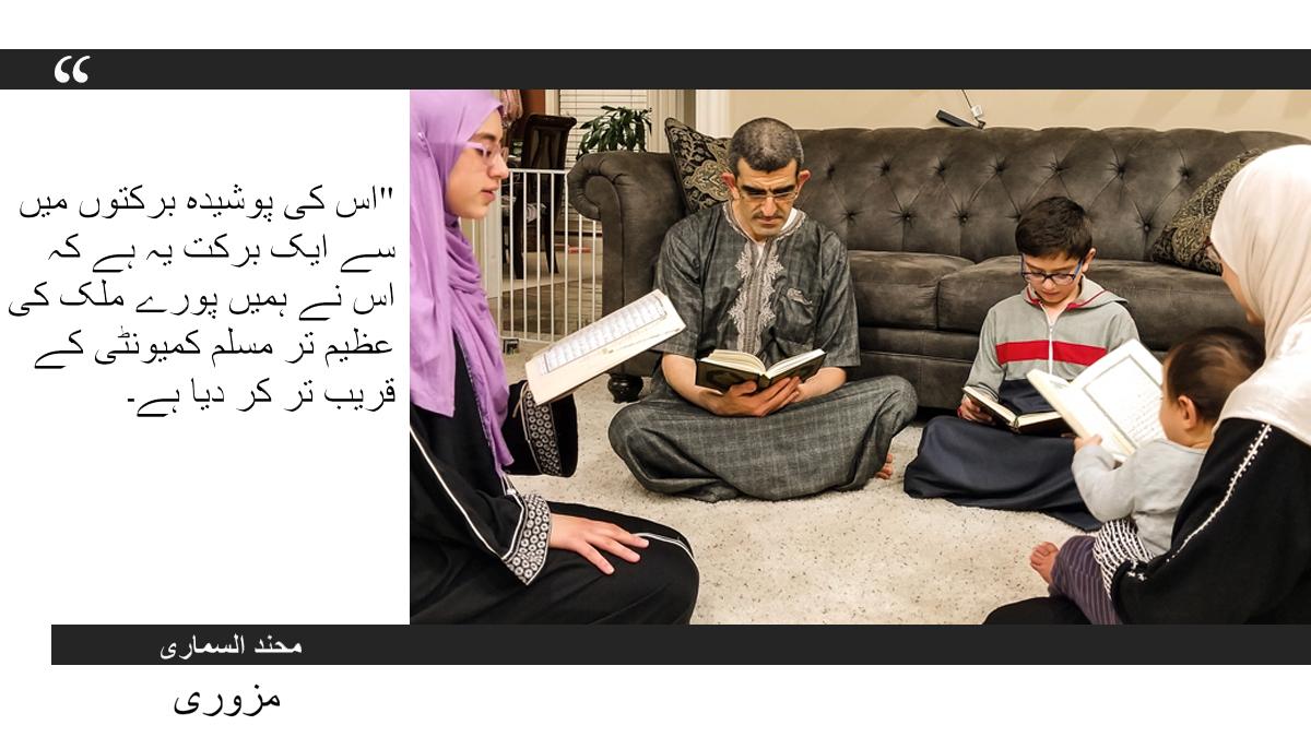(Photo: Courtesy of Mohannad Al-Samarraie. Graphic: State Dept./S. Gemeny Wilkinson)