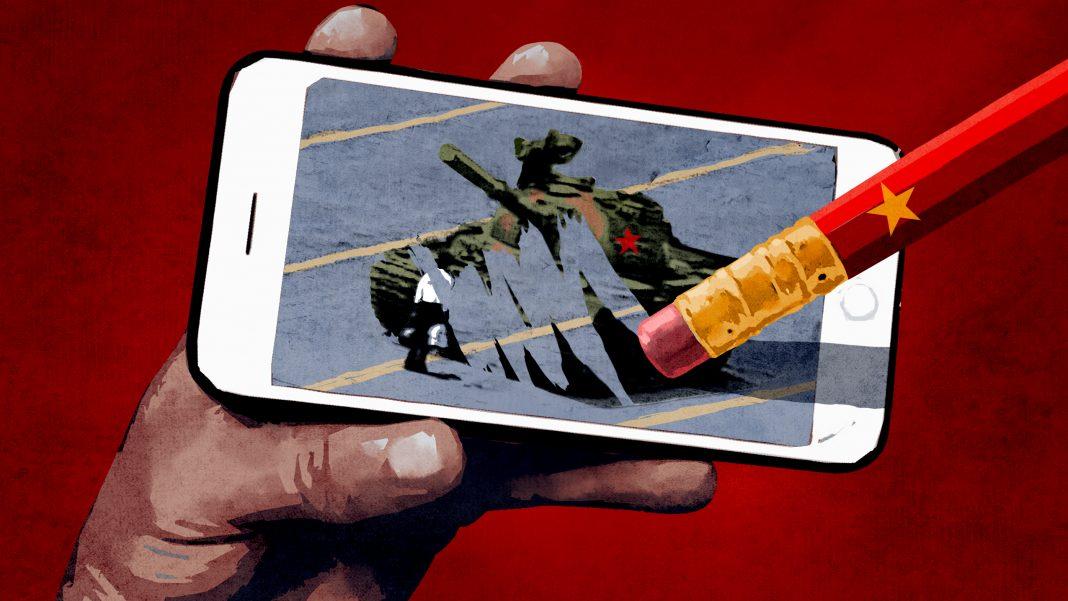 Illustration of pencil erasing image on cellphone (State Dept./D. Thompson)