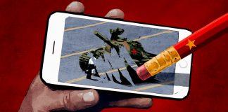 موبائل فون پر ٹینک اور اس کے سامنے اکیلے کھڑے آدمی کی تصویر کو مٹاتی ہوئے پنسل کا تصویری خاکہ (State Dept./D. Thompson)