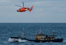 (U.S. Coast Guard/Petty Officer Jonathan R. Cilley)